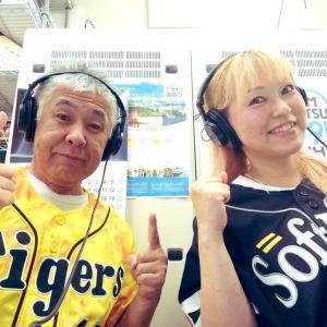 【ラジオ】火曜日午後5時半から【新こんばんはおおつ】生放送です!