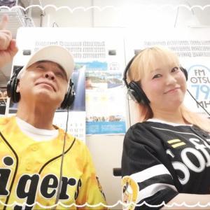 【ラジオ】火曜午後5時半から【新こんばんは、おおつ〜ツキぼっちナイトチューズデー】発信!