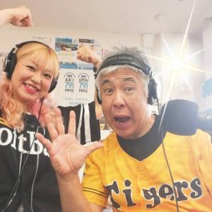 【ラジオ】木曜日夕方5時半から【新こんばんは、おおつ〜ツキぼっちナイトサースデー】生放送!
