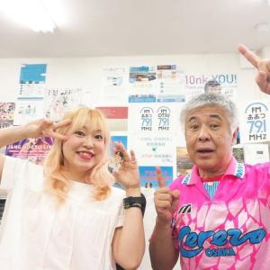 【ラジオ】火曜日夕方5時半からFMおおつ【新こんばんはおおつ】生放送!
