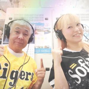 【ラジオ】火曜日午後5時半からFMおおつ【新こんばんはおおつ】生放送!