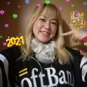 【ラジオ】日曜23時半から【LOVE LOVE ホークス】新年1回目の放送!