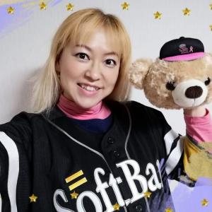【ラジオ】日曜23時半から【LOVE LOVE ホークス】和田投手お誕生日おめでとう!