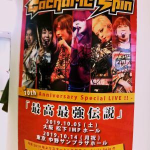 Gacharic Spin 10th Anniversary Special LIVE!! 大阪松下IMP大阪ホール