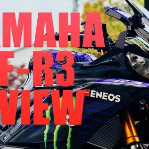 YAMAHA YZF-R3 レビュー動画