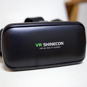VRゴーグルを買うの巻き AVのためじゃ無いぞ!