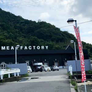 Meat Factoryの山田ハンバーグを買いに行く