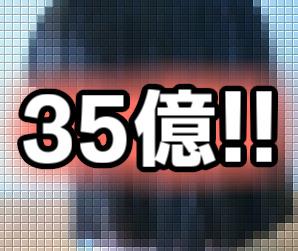 ガチャ!! ガチャ!! (・`▽´・ ;)!!