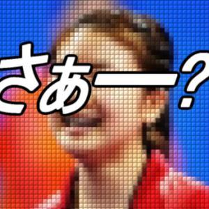 BMW『ビビリの原因を突き止める!!』!!(・`▽´・ ;)!!