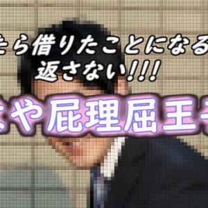 ノア・フロント両カメラUPグレード準備編だわ(・`▽´・ ;)!!