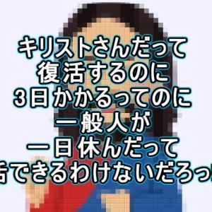 フロント両カメラUPグレード取付&調節編だわ(・`▽´・ ;)!!