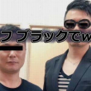 オフ ブラックで~w!! (・`▽´・ ;)!!