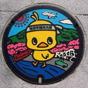池田市よいとこ♪お約束のマイカップヌードル
