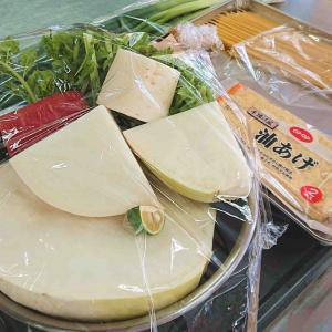 京野菜使い切り料理教室