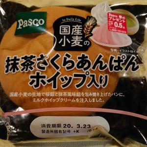 桜味(おそるおそる)