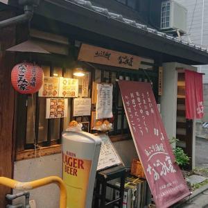 京都で高知の味、魚・肴がうまい!