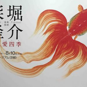 本物よりリアルな金魚