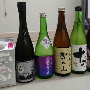 10ヵ月ぶり、日本酒のお勉強 日本酒ナビゲーター講座