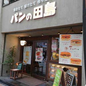 新京極で作りたてコッペパンと揚げパン