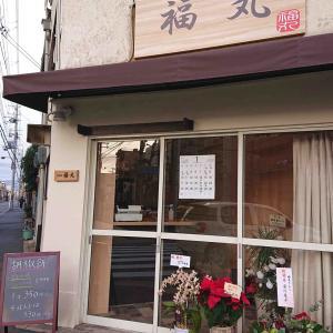 関西初!胡椒餅のお店