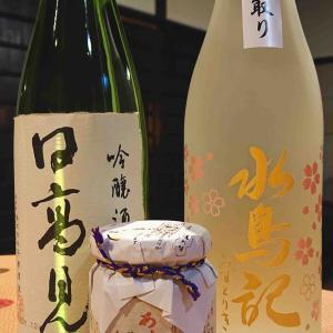 気仙沼の地酒と山形の味噌で(^_^)