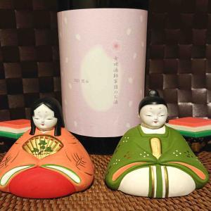 ばら寿司とピンクの軍団酒