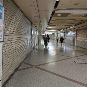 緊急事態宣言延長の大阪でランチ