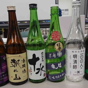 日本酒のお勉強!お待ちしています!!!