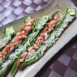 クックパッドで夏野菜料理その2