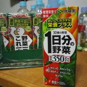 野菜ヂュース