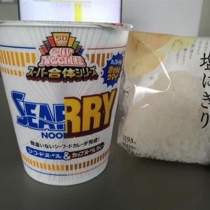 日清カップヌードル50周年記念スーパー合体シリーズ
