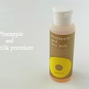 Pineapple and soymilk premium