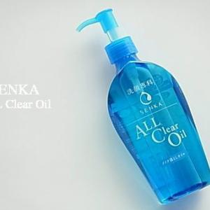 SENKA ALL Clear Oil