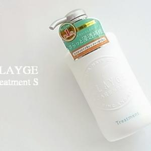 CLAYGE Treatment S