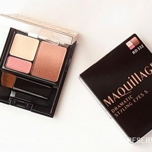 MAQuillAGE DRAMATIC STYLING EYES S
