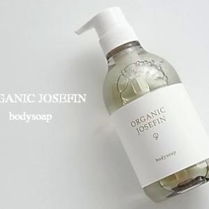 ORGANIC JOSEFIN BODYSOAP
