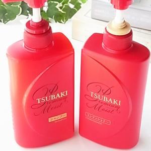 TSUBAKI Premium Moist