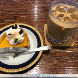 神戸にしむら珈琲店