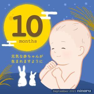 36w1d☆出産