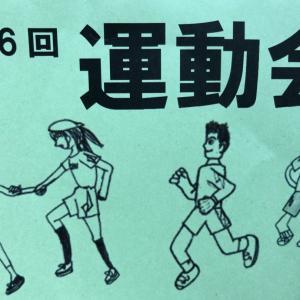 次男の運動会☆小4