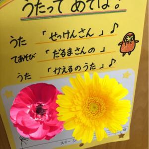 三男☆初☆音楽会
