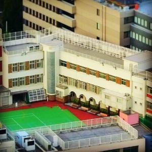 正則高等学校 (東京都港区芝公園)