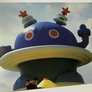 TSUKUBA EXPO'85