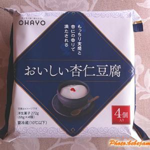 オハヨー おいしい杏仁豆腐