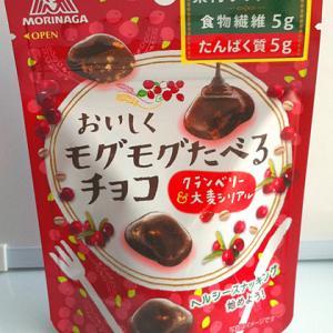 おいしくモグモグたべるチョコ クランベリー&大麦シリアル