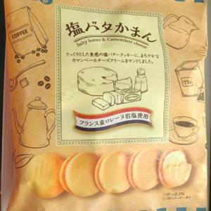 宝製菓株式会社 塩バタかまん