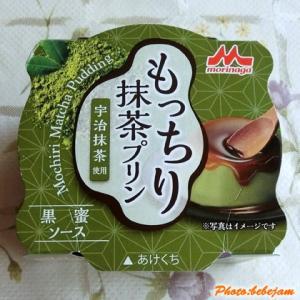 森永乳業 もっちり抹茶プリン