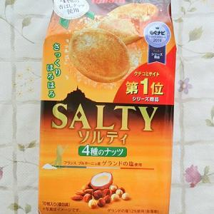 東ハト ソルティ4種のナッツ
