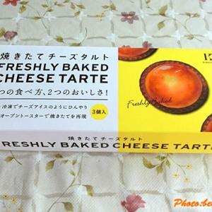 KINOTOYA 焼きたてチーズタルト(冷凍)