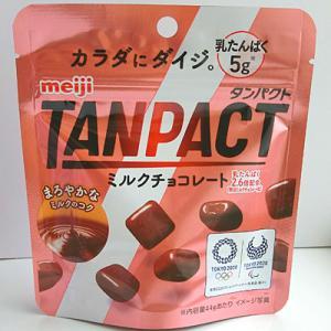明治TANPACT ミルクチョコレート